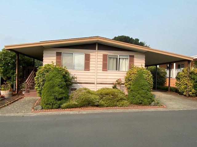 1090 Murray #4 Road, McKinleyville, CA 95519
