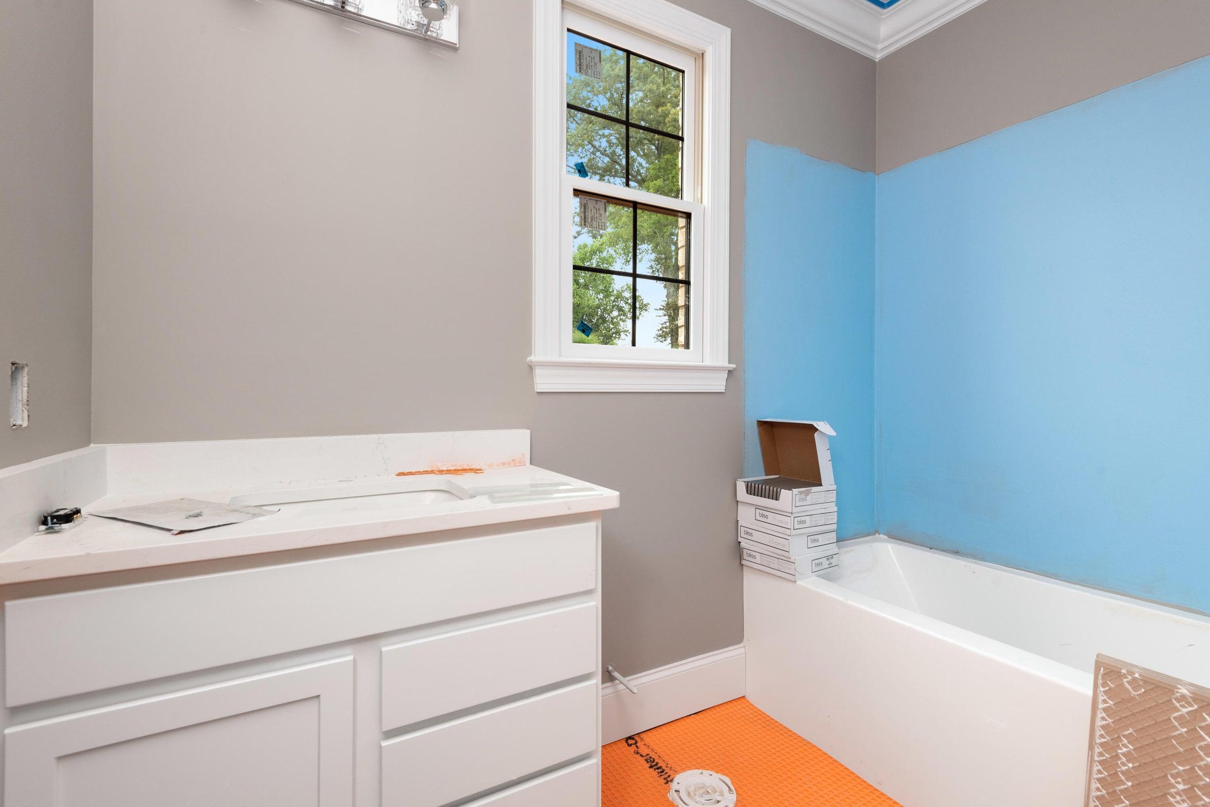 Guest Bathroom - Main Level