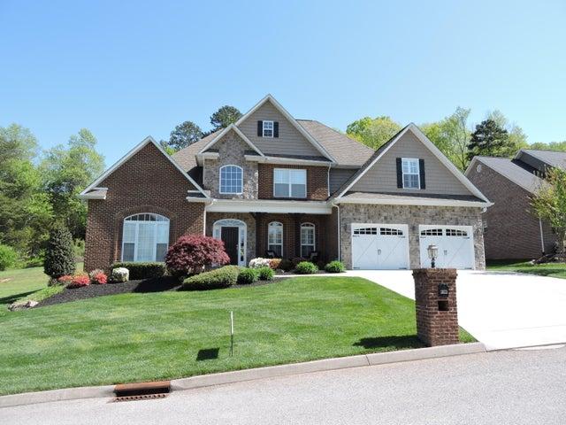 1476 Branch Field Lane, Knoxville, TN 37918