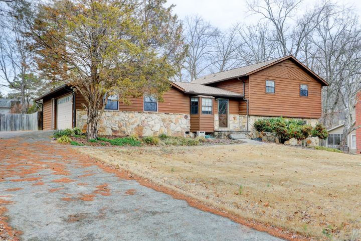 617 Glen Willow Drive, Knoxville, TN 37934