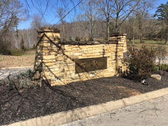Lot # 14 Kirkstone Lane, Knoxville, TN 37918