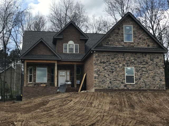 12533 Cotton Blossom Drive, Knoxville, TN 37934