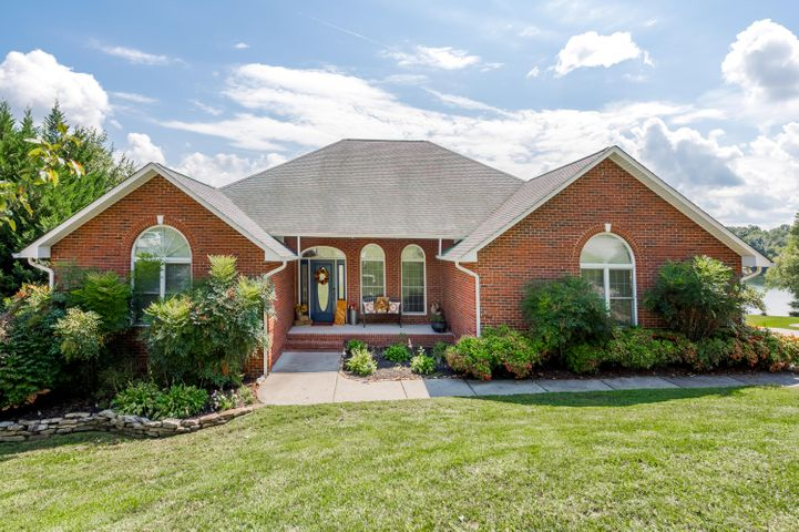 157 Harbour View Way, Kingston, TN 37763