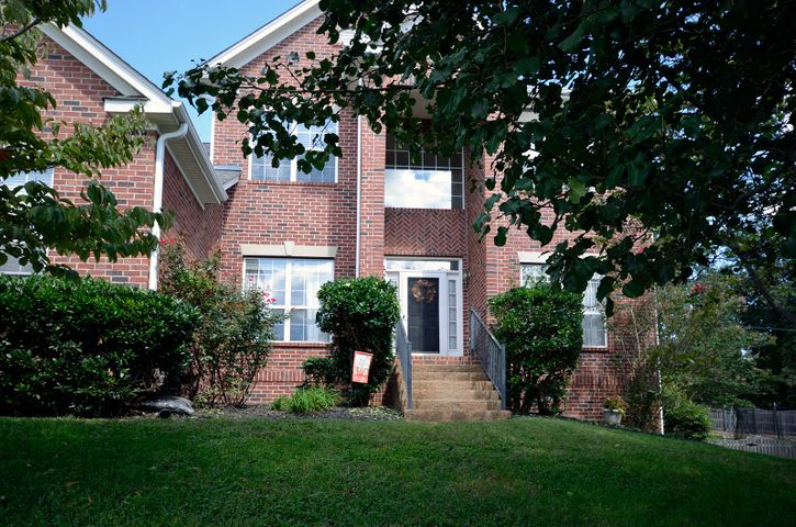 12719 Heathland Drive, Knoxville, TN 37934