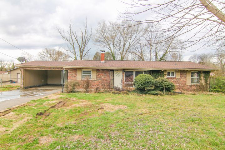 1717 Wandering Rd, Knoxville, TN 37912