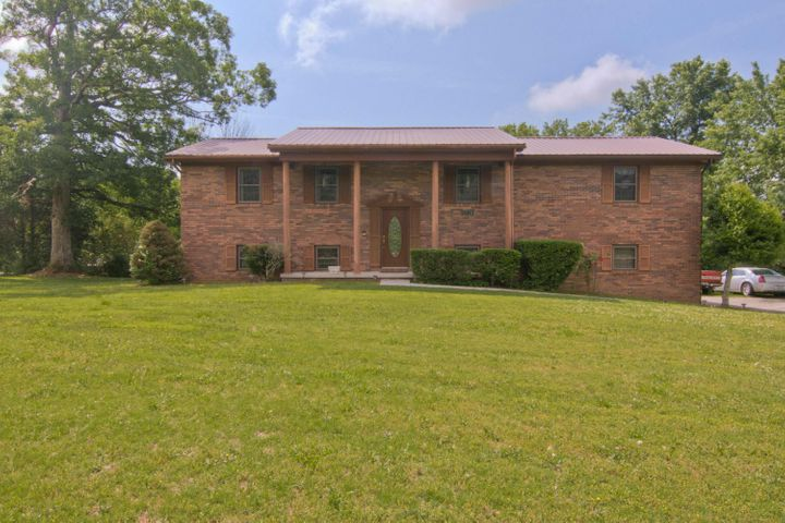 8520 Millertown Pike, Knoxville, TN 37924