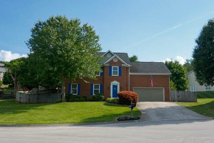 1211 Hollow Ridge Lane, Knoxville, TN 37931