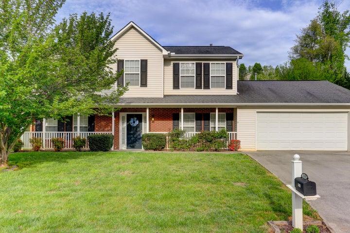 1609 Wolverine Lane, Knoxville, TN 37931