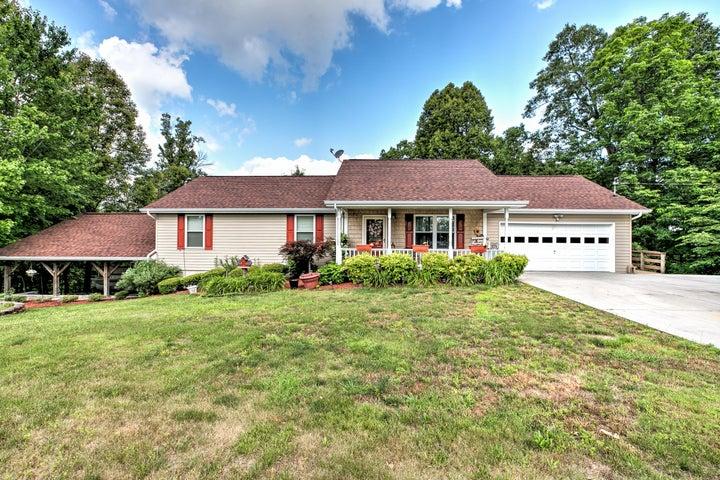 181 Lakemont Lane, Caryville, TN 37714