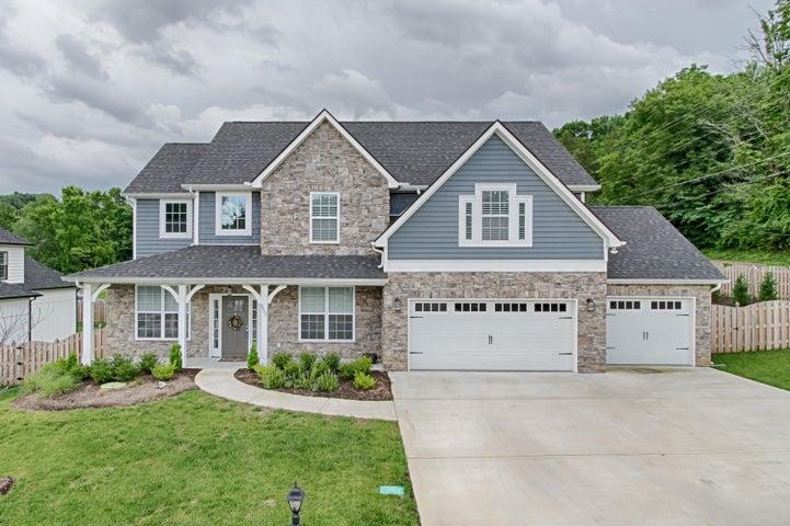 9460 Gladiator Lane, Knoxville, TN 37922
