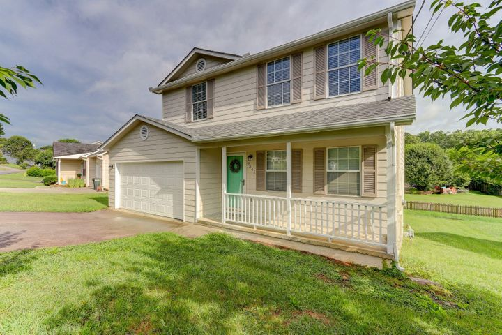 7541 Heumsdale Drive, Knoxville, TN 37924