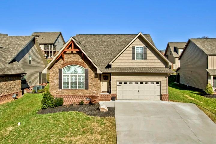 8312 Shoregate Lane, Knoxville, TN 37938