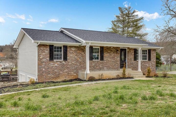 4701 Harrell Circle, Knoxville, TN 37938