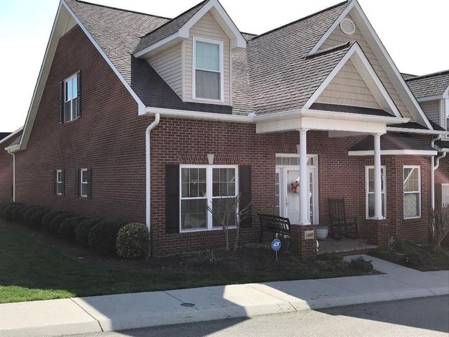 1666 Wisteria View Way, Knoxville, TN 37914