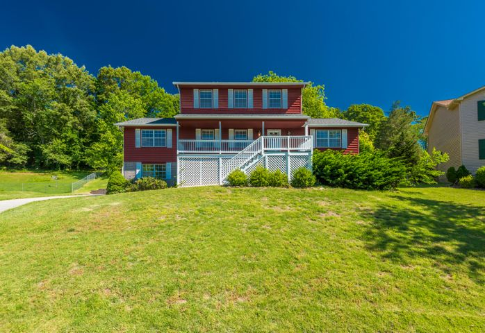 1557 Buxton Drive, Knoxville, TN 37922