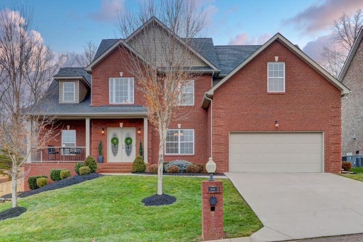 3005 Cambridge Shores Lane, Knoxville, TN 37938