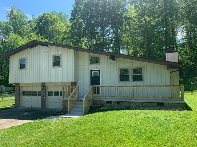 5917 Meadow Oak Lane, Knoxville, TN 37920