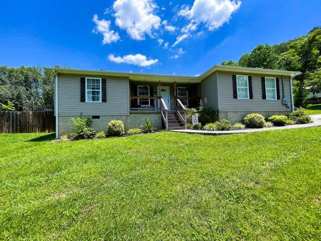 119 Lillian Lane, Maynardville, TN 37807