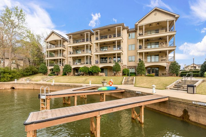 E202-370 Marina Point Rd, Dadeville, AL 36853