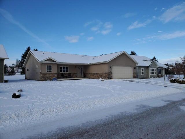 152 Palmer Drive, Kalispell, MT 59901