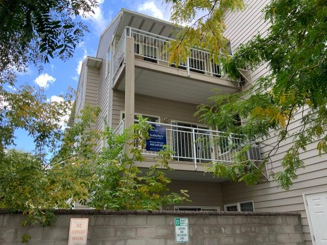 2070 Cooper Street, #121, Missoula, MT 59802
