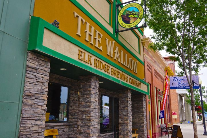 320 Main Street, Deer Lodge, MT 59722