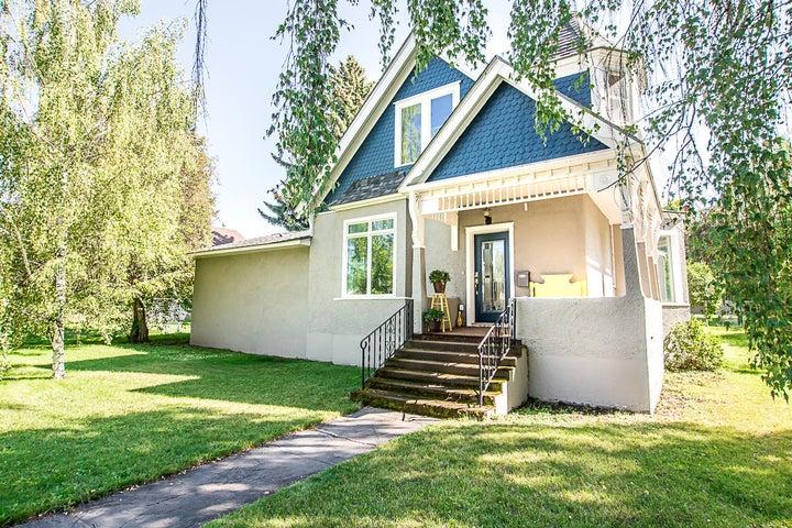 818 Milwaukee Avenue, Deer Lodge, MT 59722