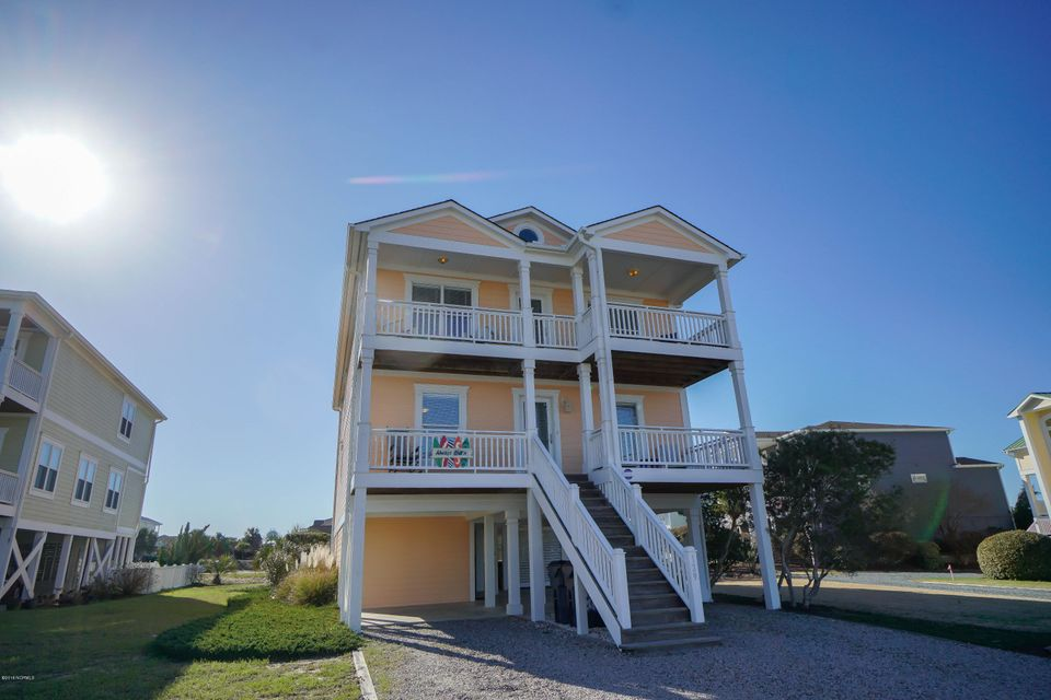 129  Ferry Road Holden Beach, NC 28462