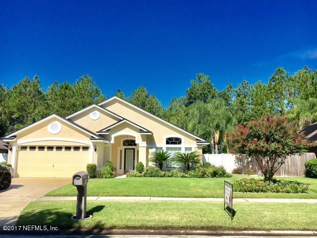 sutton-lakes-real-estate |  1736 ASTON HALL DR East