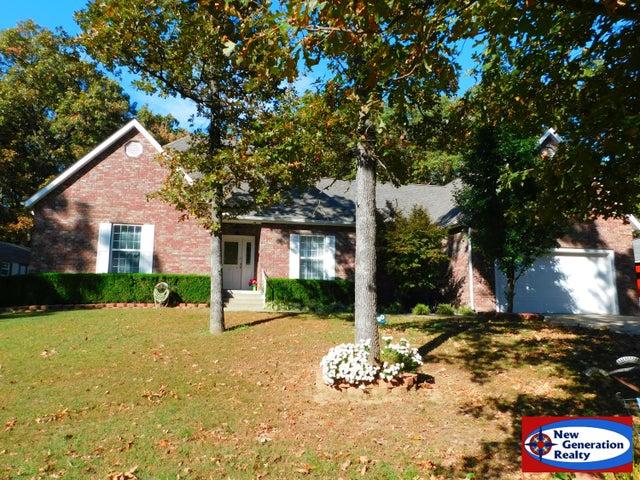 11284 Allison Lane, Joplin, MO 64804