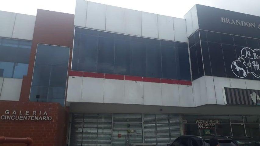 Local comercial Panama>Panama>Chanis - Alquiler:750 US Dollar - codigo: 19-6708