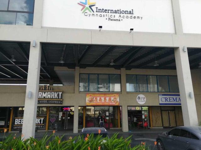 Local Comercial Panama>Panama>Condado del Rey - Alquiler:4.116 US Dollar - codigo: 20-5344