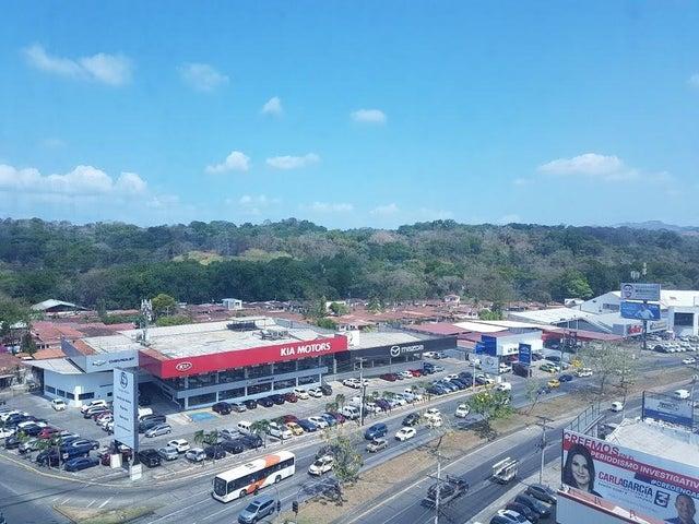 Oficina Panama>Panama>Ricardo J Alfaro - Venta:10.257.500 US Dollar - codigo: 20-7520