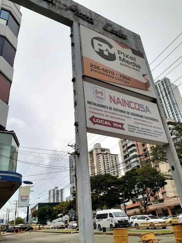 Oficina Panama>Panama>El Dorado - Alquiler:525 US Dollar - codigo: 20-11131