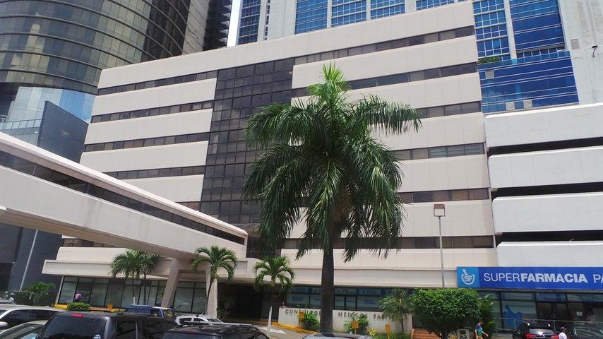 Consultorio Panama>Panama>Paitilla - Alquiler:1.250 US Dollar - codigo: 21-323
