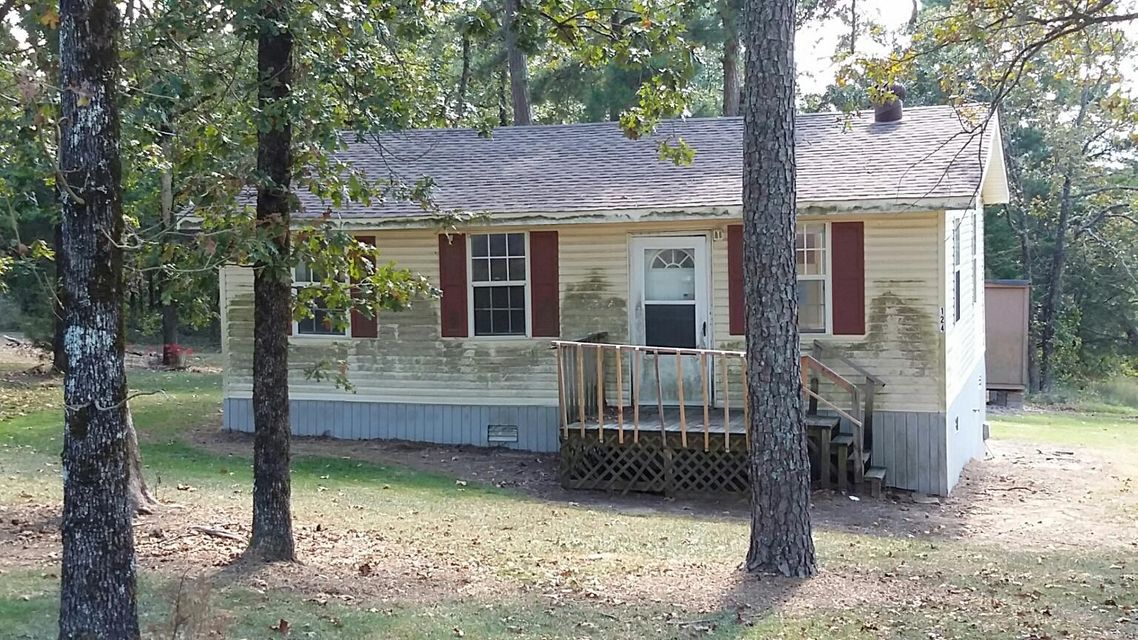 Main photo 1 of sold home at 124  SHADOW Lane, London, AR 72847
