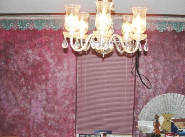 Main photo 9 of sold home at 1200  Rabbit Hill Road, Hartman, AR 72840
