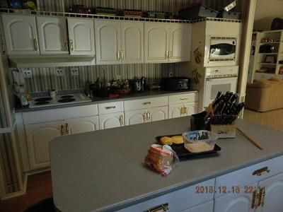 Main photo 3 of sold home at 3951  Co Rd 3171 , Hartman, AR 72840