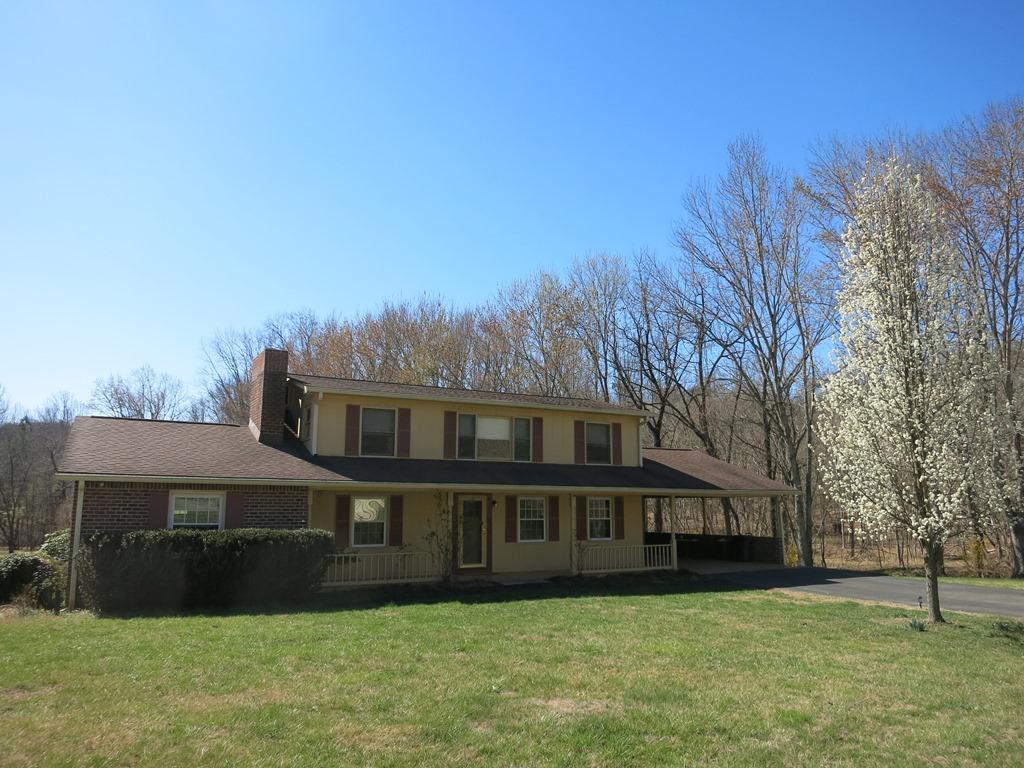 161 Springlawn DR, Boones Mill, VA 24065