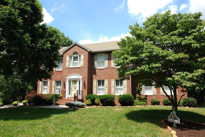 561 Winesap RD, Roanoke, VA 24019