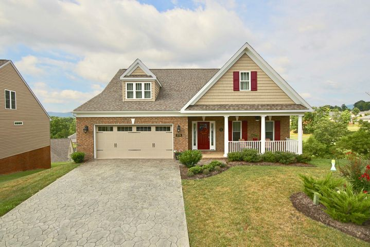 1778 Medinah CIR, Salem, VA 24153