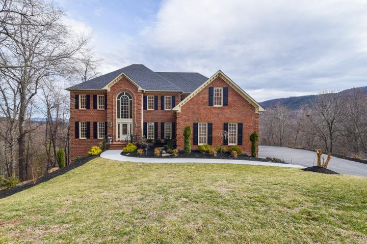 7741 Autumn Park DR, Roanoke, VA 24018