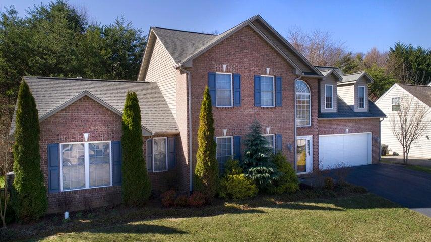 4841 Hickory Ridge CT, Roanoke, VA 24018