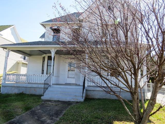 205 Broad ST, Martinsville, VA 24112
