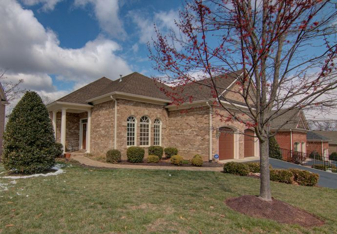 3225 Northshire CT, Roanoke, VA 24014