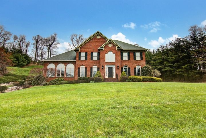 1573 Strawberry Mountain DR, Roanoke, VA 24018