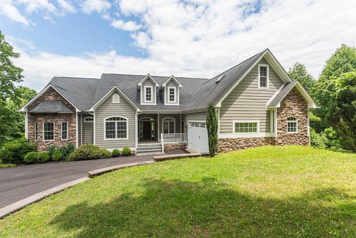 5540 Carons View LN, Roanoke, VA 24014