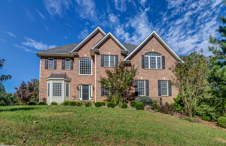 5907 Paddington CT, Roanoke, VA 24018