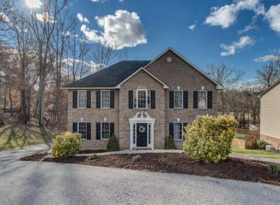 1306 Millers Landing CIR, Roanoke, VA 24019