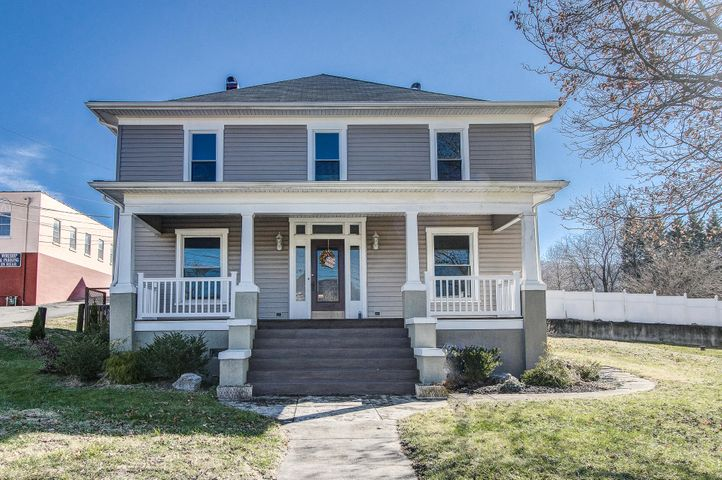 4527 Bonsack RD NE, Roanoke, VA 24012